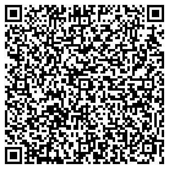 QR-код с контактной информацией организации ООО ЯКуплю