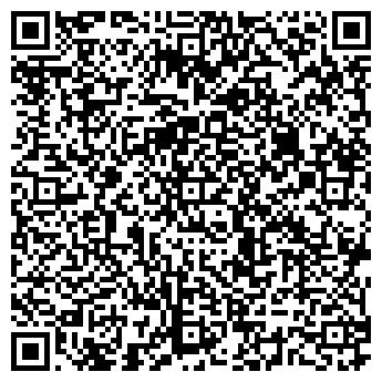 QR-код с контактной информацией организации ООО Цитрин