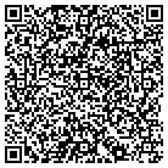 QR-код с контактной информацией организации ООО Maxbud