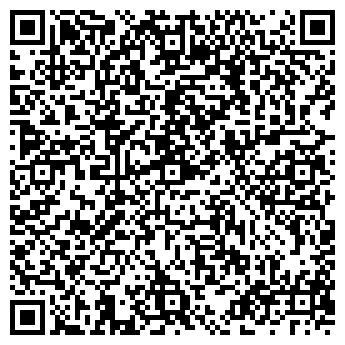 QR-код с контактной информацией организации БИЗНЕСПРОДУКТ