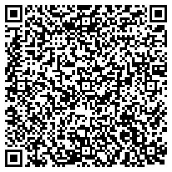QR-код с контактной информацией организации СПУТНИК ТВ