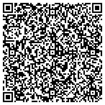 QR-код с контактной информацией организации ООО «Ангелина»