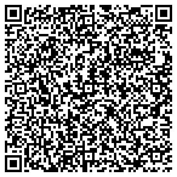 QR-код с контактной информацией организации ООО Вод-ремонт