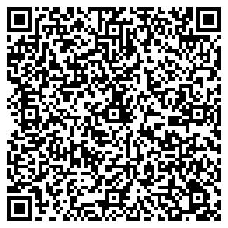 QR-код с контактной информацией организации ООО Triovital