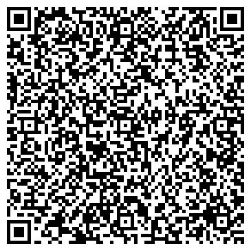 """QR-код с контактной информацией организации ООО Компания """"Биолайт"""""""