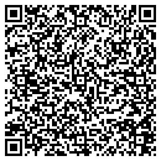 QR-код с контактной информацией организации ООО НОВИЙ РЕЙТИНГ
