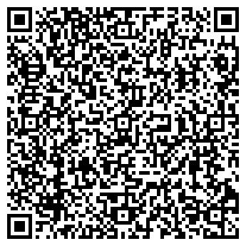 QR-код с контактной информацией организации ТОО TPS-ЭКСПЕРТ