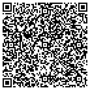 QR-код с контактной информацией организации ТОО Жаныс строй