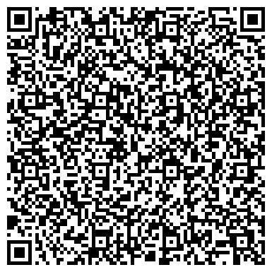 QR-код с контактной информацией организации ООО А'Стайл