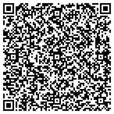 QR-код с контактной информацией организации ООО «СХП «Вдохновение»