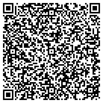 QR-код с контактной информацией организации ООО Марко Поло