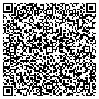QR-код с контактной информацией организации ООО ВинИнтерБокс