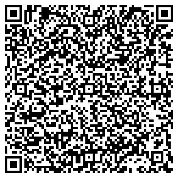 QR-код с контактной информацией организации ООО ДА-ТРАНС (Самара)