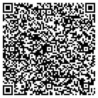 QR-код с контактной информацией организации Перекресток гостиница