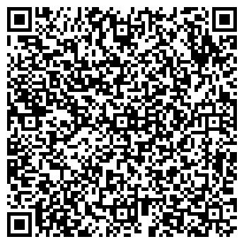 QR-код с контактной информацией организации ООО Команда 139