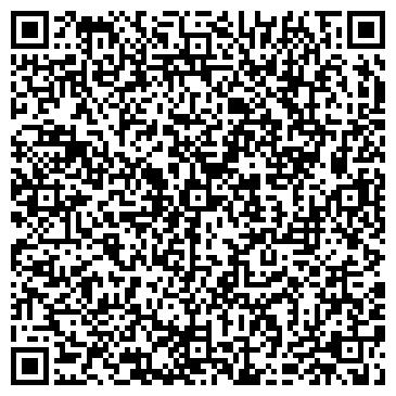 QR-код с контактной информацией организации ООО МОСТОВИД