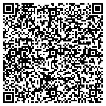 QR-код с контактной информацией организации LTD KPS Group