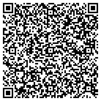 QR-код с контактной информацией организации ШЕВАЛЬЕ