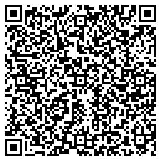 QR-код с контактной информацией организации ТОО EUROPOMPA
