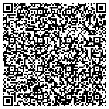 QR-код с контактной информацией организации УЧЕБНЫЙ ЦЕНТР (Учебно-консультационный центр)