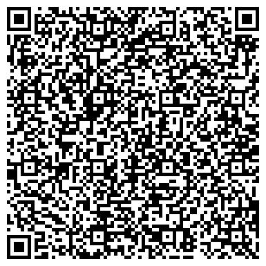 """QR-код с контактной информацией организации ООО """"Талицкий кирпич"""""""