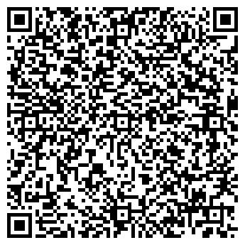 QR-код с контактной информацией организации ЧИНАР-ТУР