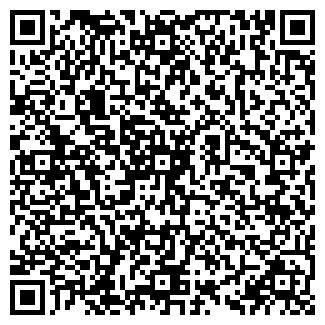 QR-код с контактной информацией организации ООО ДА-ТРАНС