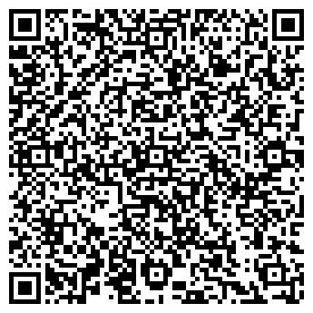 QR-код с контактной информацией организации Магазин СТАРК