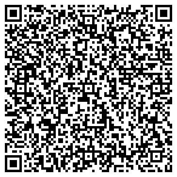 QR-код с контактной информацией организации тоо ASTANA ADVERTISING