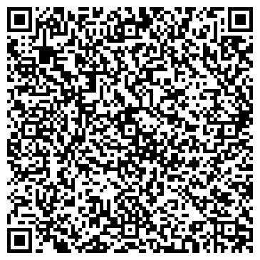 QR-код с контактной информацией организации ООО Cozy House