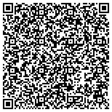 """QR-код с контактной информацией организации АО """"ПРОСТО-страхование"""" отделение продаж-1 ЦП-2"""