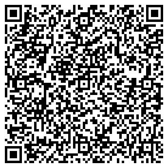 QR-код с контактной информацией организации ИП Аскерко А.И.