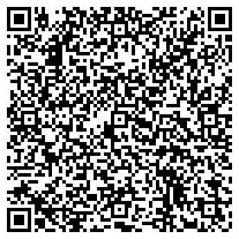 QR-код с контактной информацией организации ООО «ДОВЕР»