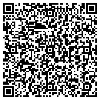 QR-код с контактной информацией организации «ДОВЕР», ООО