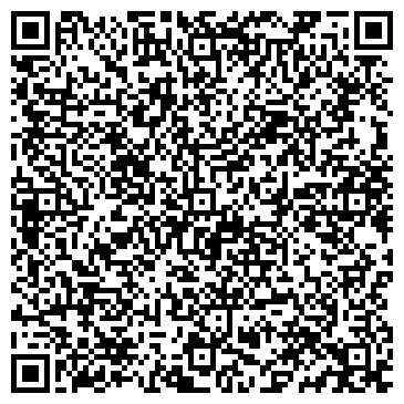 QR-код с контактной информацией организации ООО Уральский Ювелир