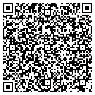 """QR-код с контактной информацией организации ИП """"феникс"""""""