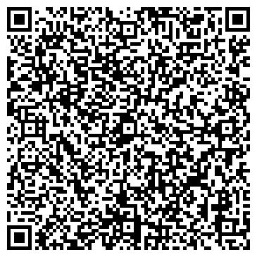 QR-код с контактной информацией организации ООО «ПК Бетон-ОЭЗ»