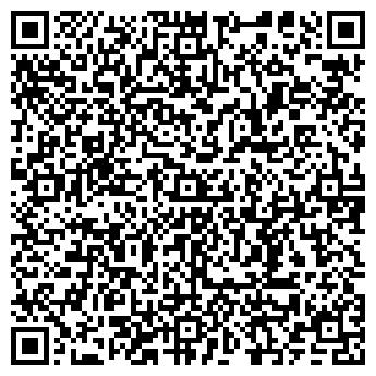 QR-код с контактной информацией организации ООО Успех и Дело
