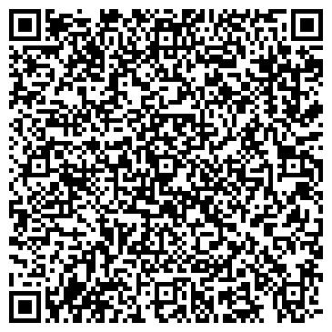 QR-код с контактной информацией организации Бухгалтерский центр Лидер