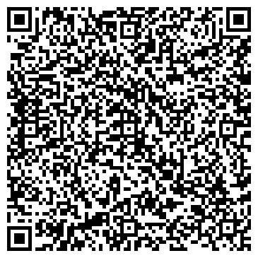 QR-код с контактной информацией организации ООО Равелин системз