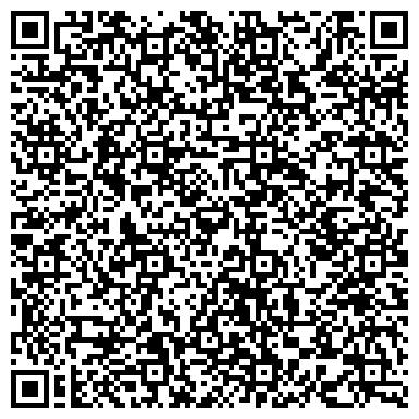 QR-код с контактной информацией организации ООО Ремонт бытовых холодильников.