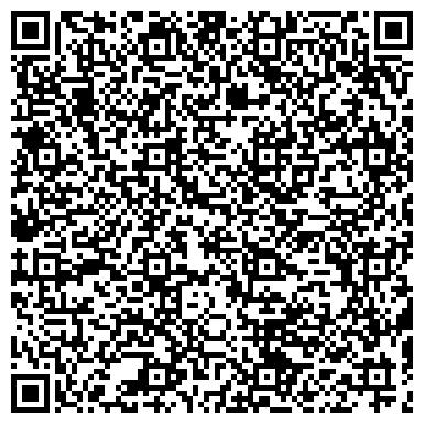 QR-код с контактной информацией организации ООО СТУДИЯ ЗАГАРА ЛАГУНА