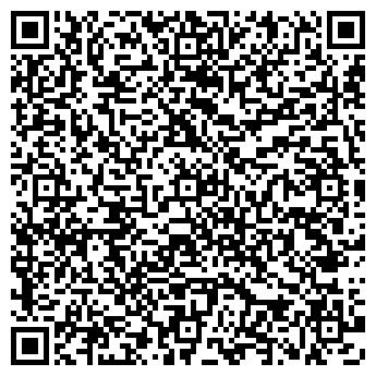 """QR-код с контактной информацией организации """"Organizator.kz"""""""