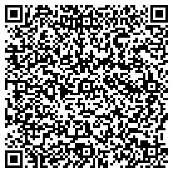 QR-код с контактной информацией организации RING STONE