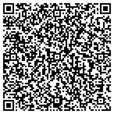 QR-код с контактной информацией организации ООО Вертикаль Права