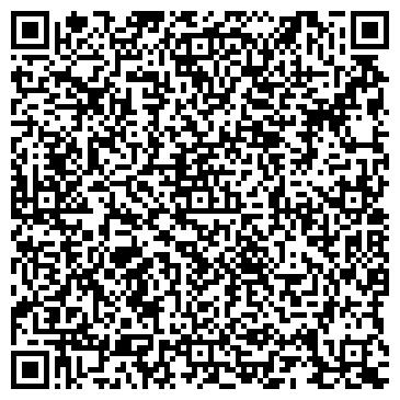 QR-код с контактной информацией организации ТОО ГИПСОВЫЙ КОМБИНАТ