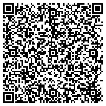 """QR-код с контактной информацией организации ООО """"ЛИДЕР-СТРОЙ"""""""