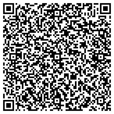 QR-код с контактной информацией организации ООО Декор-Лисаковск