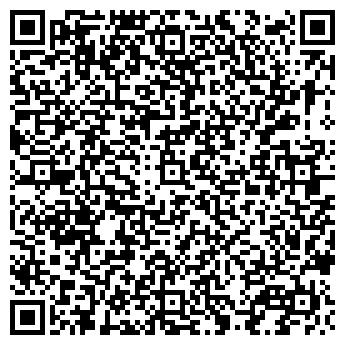 """QR-код с контактной информацией организации ИП Магазин """"ЭСТЕЛЬ"""""""