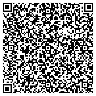 QR-код с контактной информацией организации ООО Ваша Печать